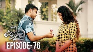 Thoodu | Episode 76 - (2019-05-30) | ITN Thumbnail
