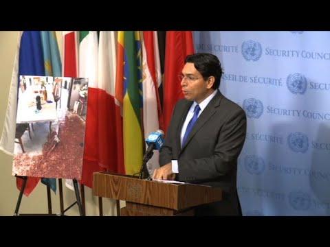 AFP news agency: At UN, Israel defends Jerusalem security measures