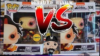 Zuko Funko Pop Chase VS Common Avatar The Last Air Bender
