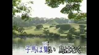 綾心勇翔の五木ひろしアルバムより.