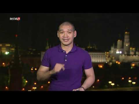 Информационная программа «Якутия 24». Выпуск 01.02.2019 в 19:00