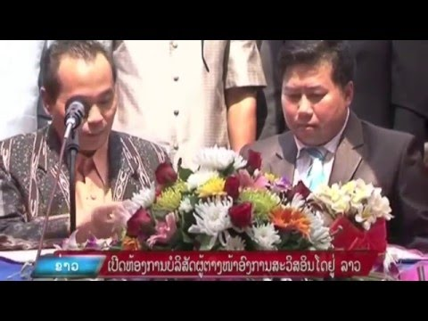 THE NEWS LAOS - BREAKING NEWS [ LAOS NEWS]