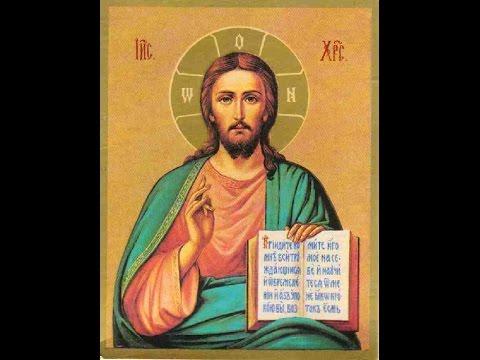 МИР ПРАВОСЛАВИЯ. Иконы.Изображение Иисуса Христа (от 13.06.15)