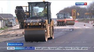 В КБР федеральную трассу «Кавказ» ремонтируют с применением новых технологий. ВЕСТИ КБР.