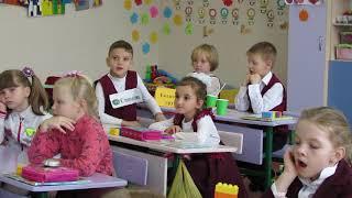 Урок у 1 класі вчитель Голованова О.В.