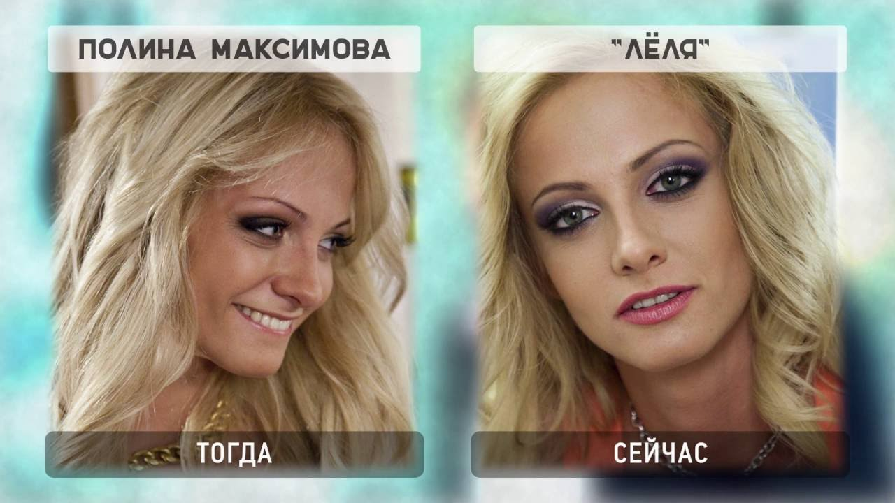 деффчонки актёры фото