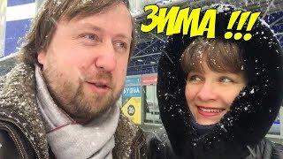 ВЛОГ Выпал сильный снег Снимаем постановочный влог Снова отключили свет
