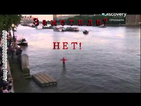 Динамо разоблачение  хождение по воде