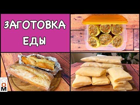 Котлеты с манкой вместо хлеба: рецепт из мясного фарша с фото