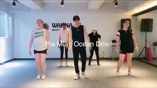 [부산워너비댄스] 부산 남포동댄스학원 / 부산댄스학원 / urban k-pop class / Pia Mia : Ocean Drive
