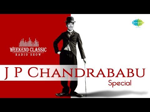 JP Chandrababu Special Weekend Classic Radio Show - Tamil | சந்திரபாபு பாடல்கள் | HD Songs | RJ Mana