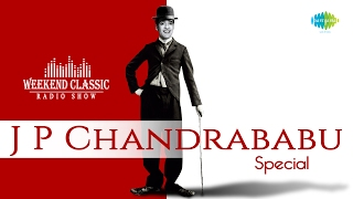 Video JP Chandrababu Special Weekend Classic Radio Show - Tamil | சந்திரபாபு பாடல்கள் | HD Songs | RJ Mana download MP3, 3GP, MP4, WEBM, AVI, FLV Oktober 2018