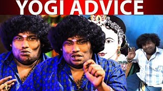 Yogi babu advice to his fans