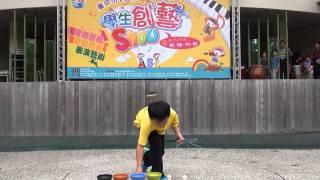 2014學生創意show東平國小民俗體育扯鈴表演  張永呈