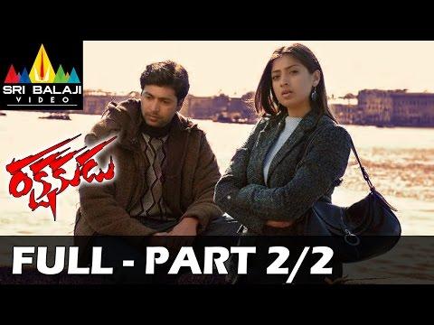 Rakshakudu Full Movie Part 2/2 | Jayam Ravi, Kangana Ranaut, Lakshmi Rai | Sri Balaji Video