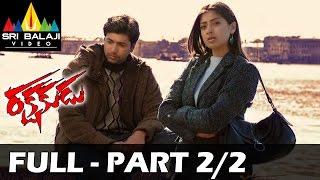 Rakshakudu Full Movie Part 2/2  Jayam Ravi, Kangana Ranaut, Lakshmi Rai  Sri Balaji Video