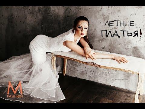 ♥ ПЫШНОЕ КРУЖЕВНОЕ платьице из старого выпускного платья СВОИМИ РУКАМИ ♥