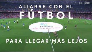 Las marcas que aman al fútbol español