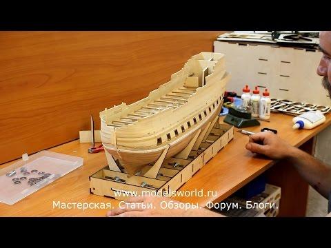 Видео Сборка стапеля от ModelsWorld.RU