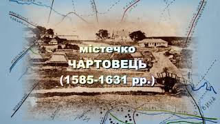 ГРАД НАД САГОЮ. фільм