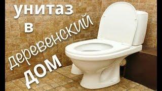 как сделать туалет в частном деревянном доме