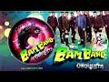 LOS BAM BAND   Mirame A La Cara (CD 12 Años)