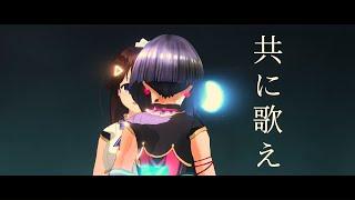 【SorAZ Special Live】紅藍クロニクル / SorAZ (ときのそら,AZKi)【#劇場版SorAZ】