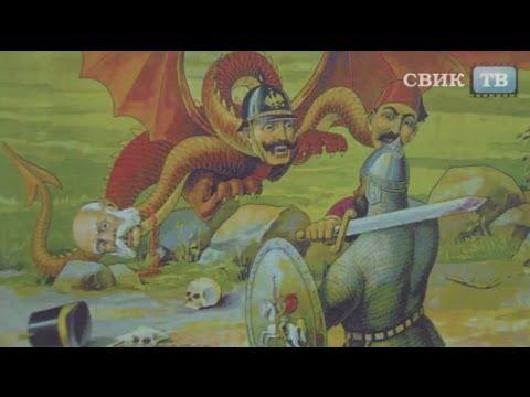 Политические карикатуры Первой мировой войны