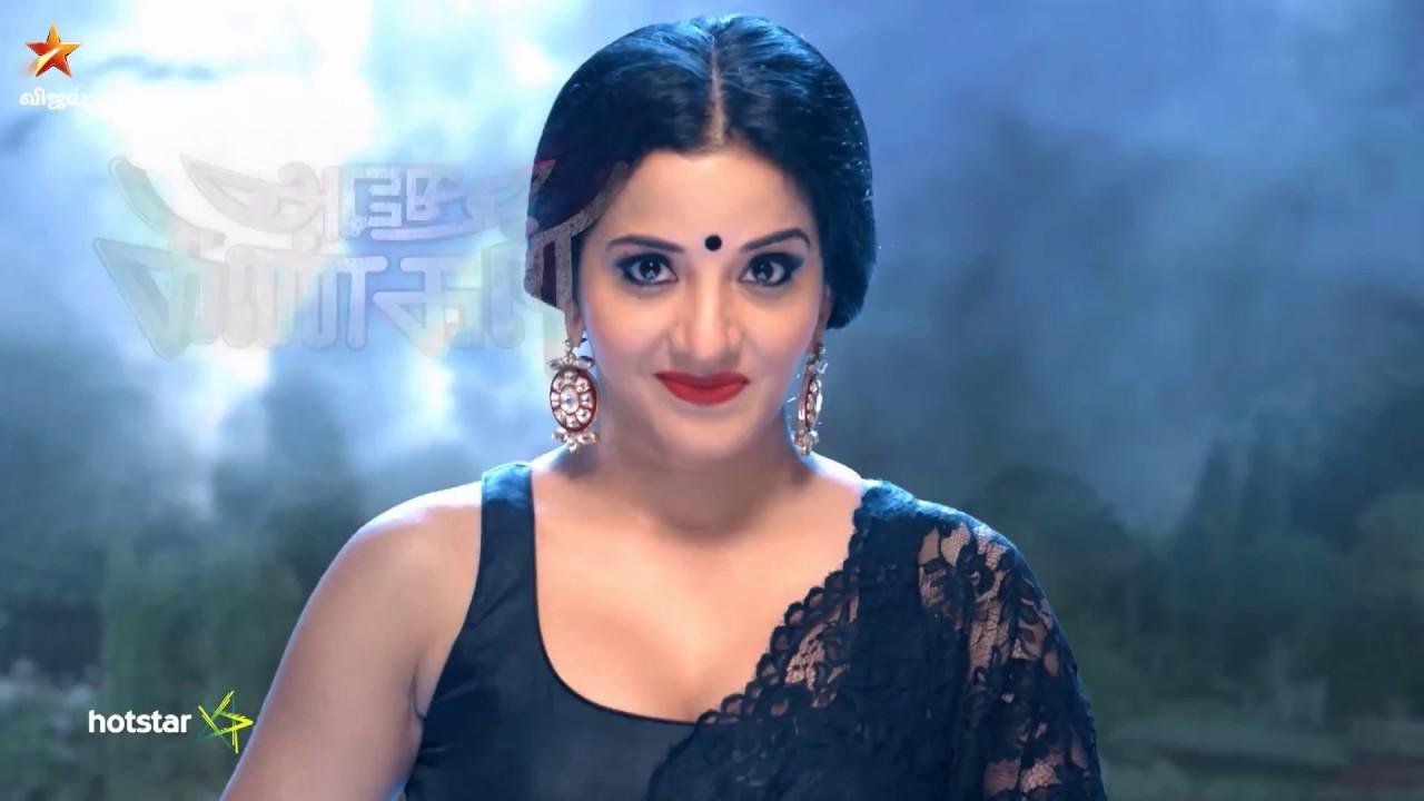 adhe kangal vijay tv serial in hotstar