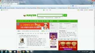 Naver Türkçe-Korece (KO-TR) Sözlük By Erdinç Orhan
