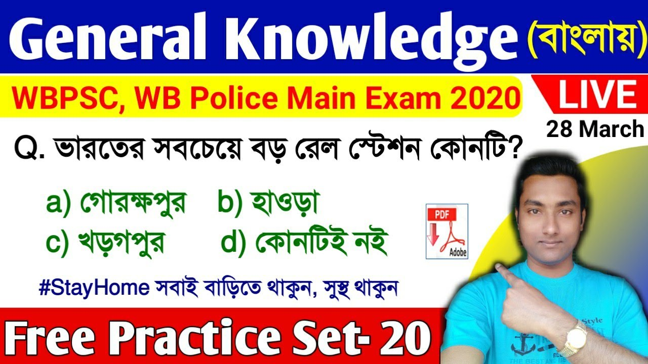 Daily GK in Bengali 2021 | General Knowledge Question and Answer | SSC, PSC, WBP, RRB #BandhuTutorial