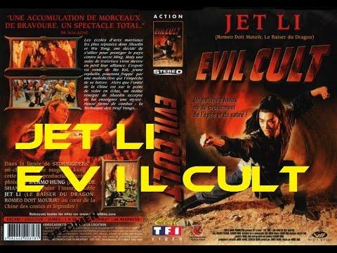 Download kung Fu Lovers | Evil Cult