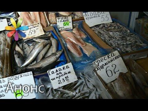Как покупать рыбу, а не лед? – Все буде добре. Анонс. Смотрите 22.03.16