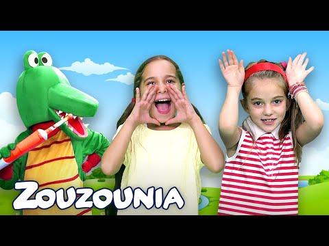 Κλασικά Παιδικά Τραγούδια με τα Ζουζούνια 🐝🐞 Παιδικό Πάρτυ 🎉
