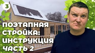 видео Пиломатериал нестроганый