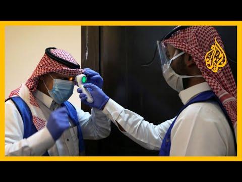 قلق من إخفاء الرياض الأعداد الحقيقية للمصابين بفيروس كورونا????  - نشر قبل 19 ساعة