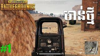 PubG Mobile Gameplay Sanhok Shroud 4 kills Rank 3