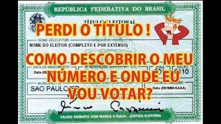 COMO DESCOBRIR O NÚMERO DO TITULO DE ELEITOR E O LOCAL DE VOTAÇÃO PELA INTERNETE!