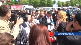 Туристы(В международном аэропорту Симферополь встречают первых майских туристов с новыми возможностями. Речь..., 2015-05-01T09:00:16.000Z)