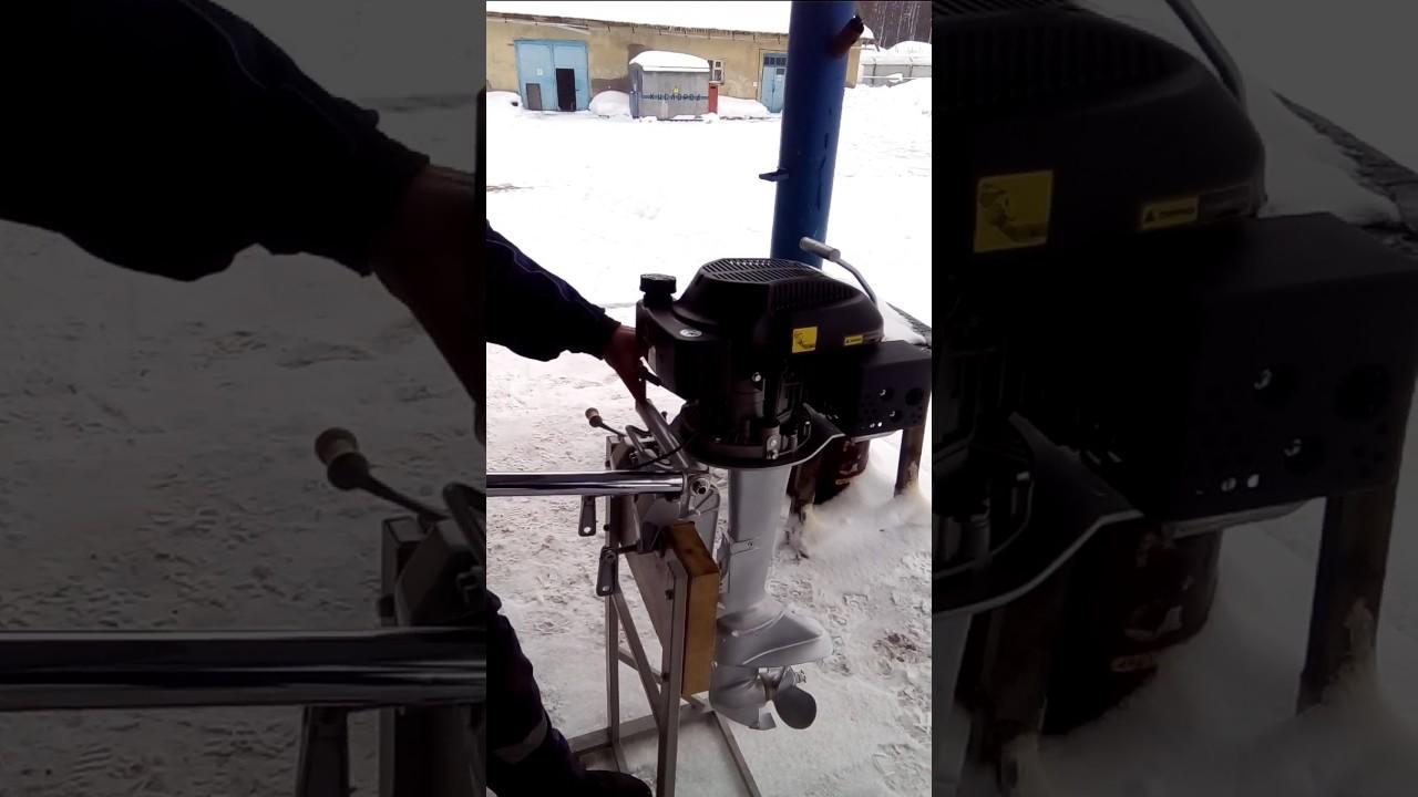 Электро лодочный мотор своими руками