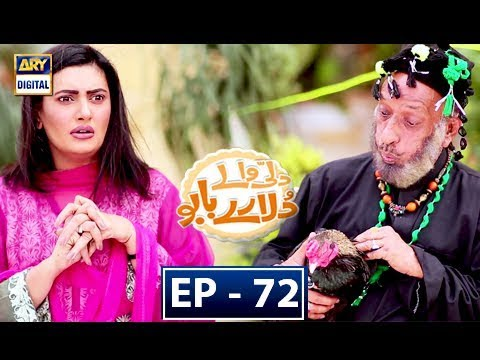 Dilli Walay Dularay Babu - Ep 72 - 17th Feb 2018 - ARY Digital Drama