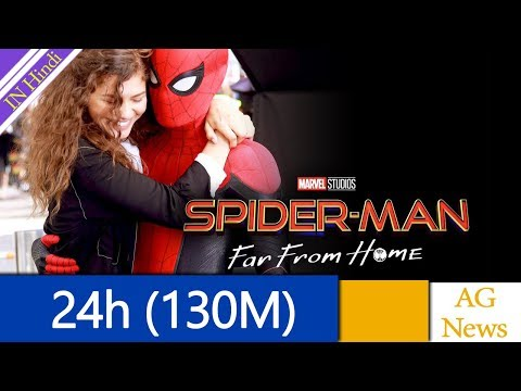 Spider Man Far From Home Trailer Breaks Sony Pictures Record
