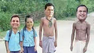 Assamese funny video 2018 full movie