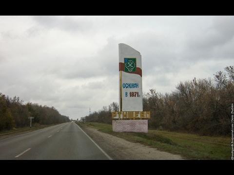 История Перекрёсток России г.Ртищево,саратовская область)