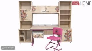 видео Этажерки в интернет магазине мебели каталог с ценами и фото в Москве.