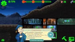 Играю в fallout Shelter часть 2