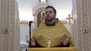 Святого Евангелия чтение. Проповедь отца Сергия. 1 ноября 2020 г.