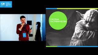 Алексей Полехин из Нетологии — Онлайн-программы обучения для дизайнеров
