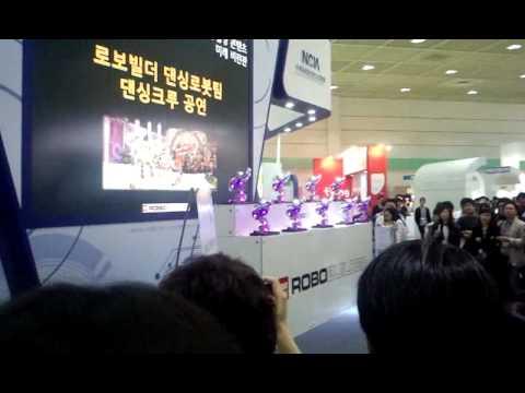 WIS 2011 댄싱로봇팀 댄싱크루 공연