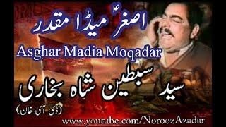 AGHAR MADIA MUQADAR | BAWA SYAD SIBTAIN SHAH ( D I KHAN ) | FULL NOHA NOROOZ AZADAR